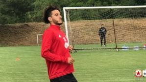 Халф на Бордо се присъедини към ЦСКА-София