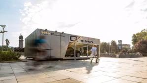 Audi представи първия си plug-in хибрид с quattro в София