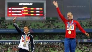 Енис-Хил ще получи златото от Дегу 2011 на Олимпийския стадион в Лондон