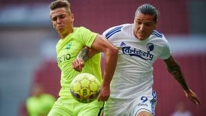 ФК Копенхаген загуби битката, но спечели войната