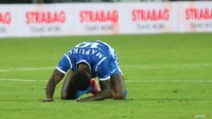 Левски - Хайдук 0:0