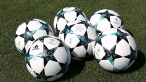 Отборите от Втора лига ще играят с новите топки на Шампионска лига