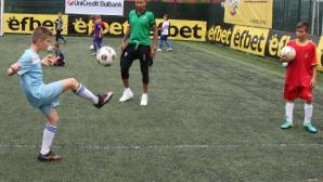Деца от Малта тренират в Казанлък по покана на местна футболна фамилия