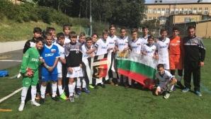 Локо (Пловдив) мачка на най-големия юношески турнир - вече е сред осемте най-добри