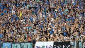 Пребиха зверски фенове на Левски с бухалки и метални тръби