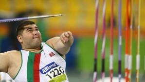 Ружди Ружди грабна златото в Лондон със световен рекорд