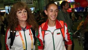 Лиляна Георгиева с нов национален рекорд и финал на 1500 м на ЕП