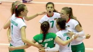 Девойките на България тръгнаха със загуба на Европейското в София
