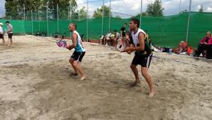 Рекорден брой състезатели ще участват на Европейското по плажен тенис