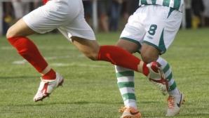 Свобода (Пещера) победи юношите на Локомотив (Пловдив) в контрола