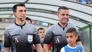 Български съдии ще свирят в домакинствата на Милан и Евертън в Лига Европа