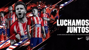 Атлетико показа новите екипи (снимки)