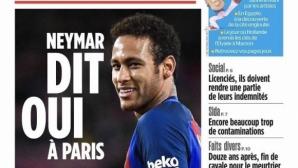 Барселона очаква от ПСЖ парите за Неймар тази седмица