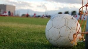 Промени в африканския футбол - извадиха Занзибар