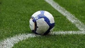 Нови промени в африканския футбол, Занзибар беше изхвърлен