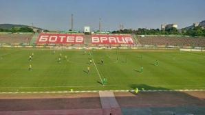 Ботев (Враца) започна с победа над Марица