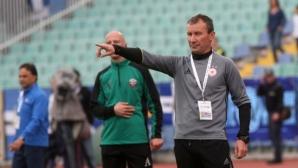 Белчев: Липсва ни увереност да играем футбол