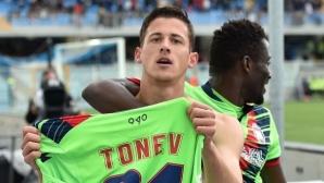 Тонев с два гола за победа на Кротоне (видео)