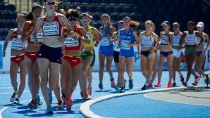 Дисциплината 50 км спортно ходене за жени дебютира на СП в Лондон