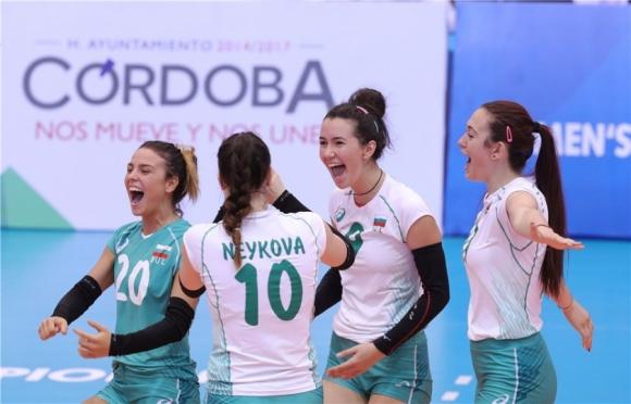 България осма на световното за девойки до 20 години