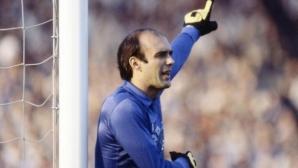 Сърдечен удар покоси вратаря на Бразилия от Испания'82