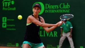 Александрина Найденова отпадна в първия кръг на квалификациите в Бостад