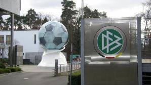 Германският футболен съюз ще доплаща 26 млн. евро заради казус от 2006 г.