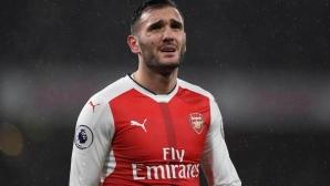 Номерът на Лаказет предизвика скандал в Арсенал