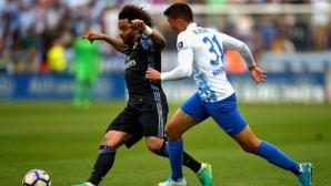 Футболист на Малага плати 12 милиона евро, за да премине във Виляреал