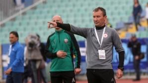 ЦСКА-София с първа тренировка след загубата от Лудогорец