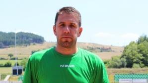 Георги Чиликов: На Ботев ще му е тежко срещу Маритимо