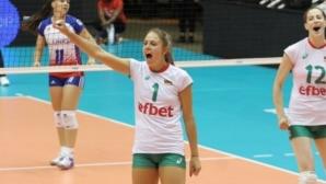 Гергана Димитрова - трета по резултатност на Световното Гран при