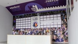 """Стадион """"Ивайло"""" готов до края на седмицата"""