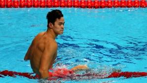 Сун Ян вече има и титла на 200 метра свободен стил