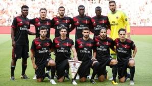 В Милан наясно със състава за Лига Европа