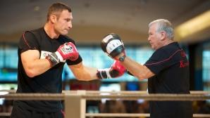 Тренировка с Витали Кличко срещу 5000 евро
