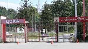 Човек на Гриша Ганчев намали дълговете на ЦСКА към държавата с 1700 лева
