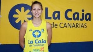 Жаклин Златанова се завръща на баскетболния терен