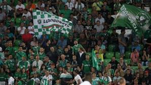 Лудогорец пусна билетите за първото домакинство в Първа лига