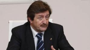Испанската футболна федерация назначи временен президент