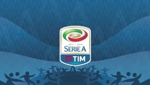 Тонев пръв ще тества новия Милан, Юве с лесна задача на старта