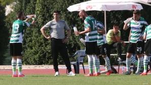 Лидерът в Първа лига ще зарадва фен с фланелка