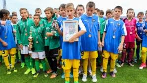 Левски спечели втория турнир в памет на Трифон Иванов