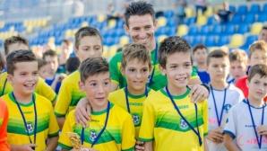 Децата на Добруджа срещат световни футболни грандове на турнир в Москва