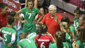 Стоян Гунчев: Това бе най-силният ни мач