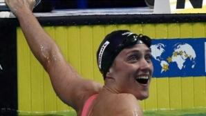 Мирея Белмонте отново е №1 на 200 метра бътерфлай (видео)