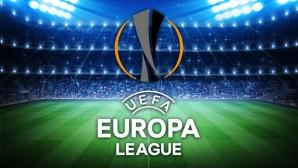 Всички резултати в днешните мачове в Лига Европа