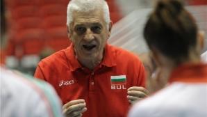 Иван Сеферинов: Можеше и първи да станем на Гран при