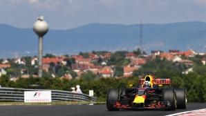 Даниел Рикардо поведе в първата тренировка в Унгария