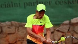 Адриан Андреев на полуфинал на европейското до 16 години